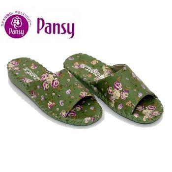 【Pansy】小碎花款防水室內女拖鞋9367-綠色