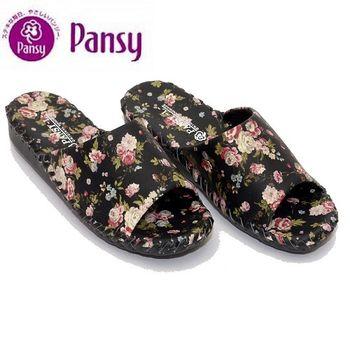 【Pansy】小碎花款防水室內女拖鞋9367-黑色