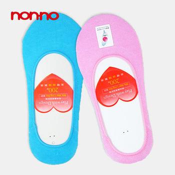 【儂儂】200針素色隱形襪(12雙組#0162-1)