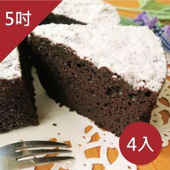 【Cakeees糕點家】雪飄布朗尼(5吋)(4入組)