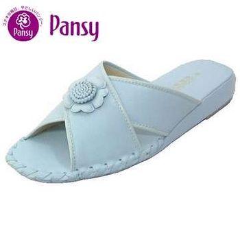 【Pansy】向日葵款 室內女拖鞋8580-藍色