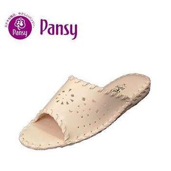 【Pansy】煙花款 室內女拖鞋9502-粉色