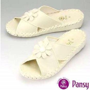 【Pansy】厚底室內女士拖鞋9370-白色