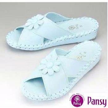 【Pansy】 厚底室內女士拖鞋9370-藍色