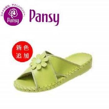 【Pansy】 厚底室內女士拖鞋9370-綠色