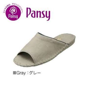 【Pansy】室內男士拖鞋9723-灰色