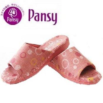 【Pansy】 淑女手工厚底圈圈款防水室內拖鞋9369-紅色