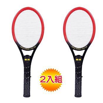 《2入超值組》【安寶】單層鋰電充電式電蚊拍AB-9915