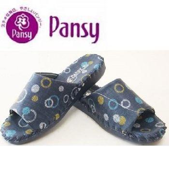 【Pansy】日本皇家品牌淑女手工厚底圈圈款防水室內拖鞋9369-藍色