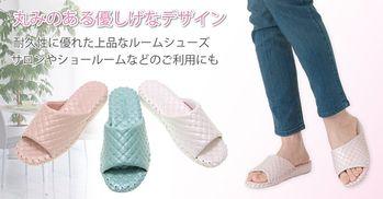 【Pansy】淑女手工厚底菱格款防水室內拖鞋9384-粉色