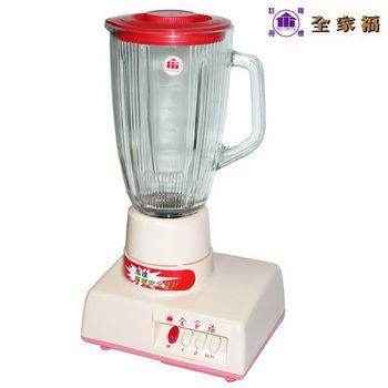 【全家福】1800cc生機食品冰沙果汁機(MX-818A)