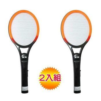 《2入超值組》【安寶】強力電子電蚊拍 AB-9903
