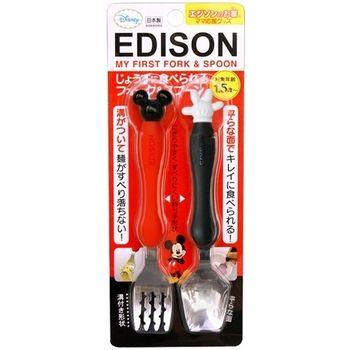 日本製 EDISON 迪士尼 幼童學習叉子湯匙組餐具組米奇