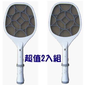 《2入超值組》【勳風】充電式手電筒三層捕蚊拍 HF-996A