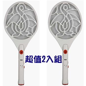 《2入超值組》【勳風】充電式三層捕蚊拍 HF-968A