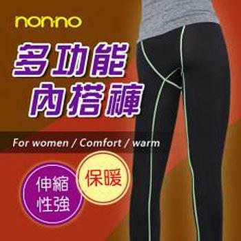 【儂儂】女多功能休閒運動內搭褲(1件組#98377)