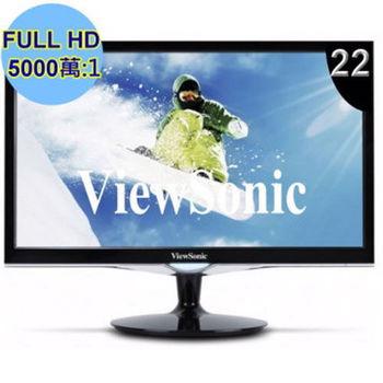 ViewSonic VX2252MH 22吋 零閃頻 LED 液晶螢幕★送HDMI線
