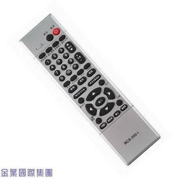 【金葉】SCEPTRE、Microtek 液晶電視遙控器(RCS-200)