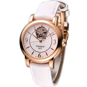 天梭 TISSOT Lady Heart 瑰麗藝術鏤空機械腕錶 T0502073701704 玫瑰金色