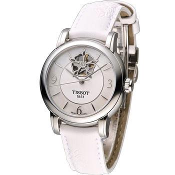 天梭 TISSOT Lady Heart 瑰麗藝術鏤空機械腕錶 T0502071711704 皮
