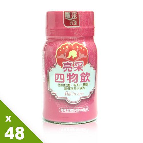 【台糖】嫩采元素亮采四物飲48入贈大昭人蔘蜆精24入