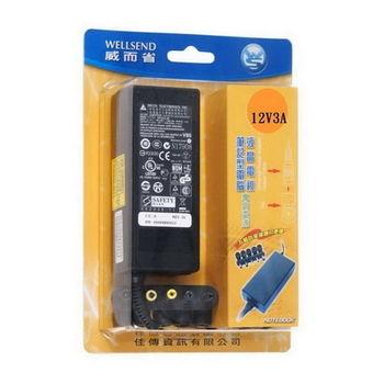 WS 威而省 LCD專用 交換式電源變壓器(12V3A)
