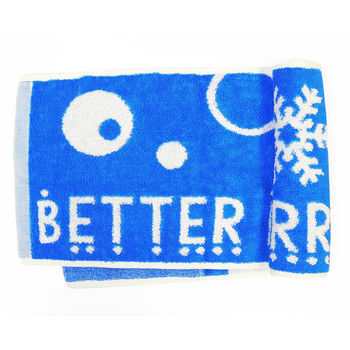 e2moro 涼感運動巾 Cool+ (BETTER海洋藍)