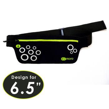 e2moro 機能運動腰包(低調黑)