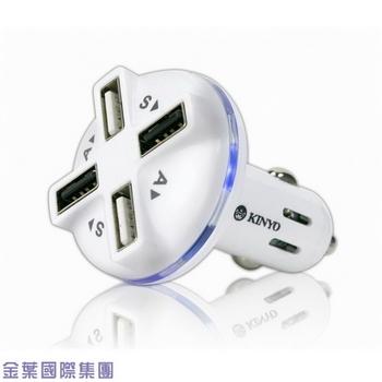 車用點煙器轉4孔USB輸出 藍光指示充電器