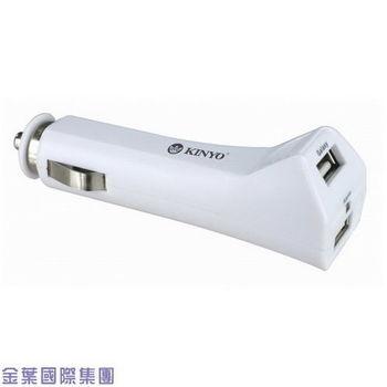 車用點煙器轉2.5A+1A雙USB輸出充電器
