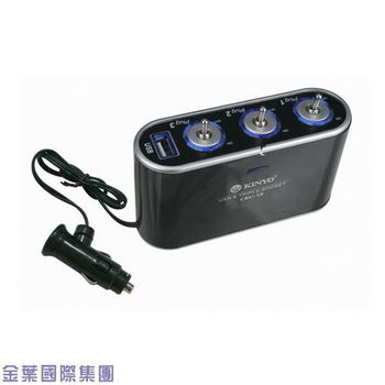 3孔+1A充電USB 車用點煙器開關式延長擴充座