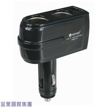 2孔+1A充電USB 車用可轉向點煙器擴充座