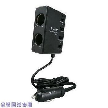 2孔+4孔USB 3Ax2車用點煙器延長擴充座