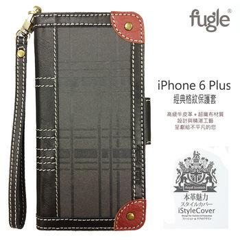 FUGLE iPhone 6 Plus 5.5吋用經典格紋牛皮加超纖布保護套-黑