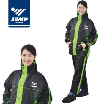 【JUMP】雅仕II代套裝休閒風雨衣(黑綠_M~4XL)