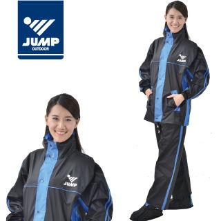 【JUMP】雅仕II代套裝休閒風雨衣(黑藍_M~4XL)