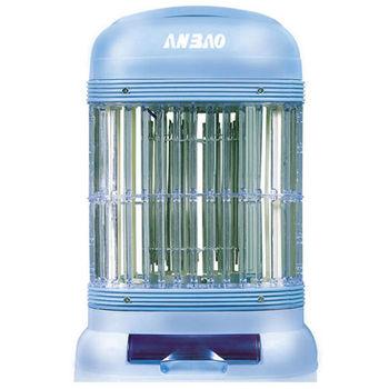 《買就送電蚊拍》【安寶】8W電子捕蚊燈 AB-9908