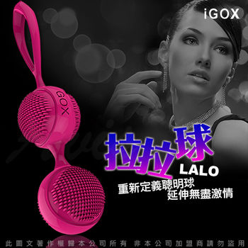 香港IGOX LALO 拉拉球 凱格爾運動 剌激訓練聰明球 紅