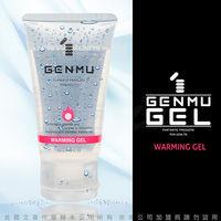 GENMU 人體滋潤 情趣按摩潤滑凝膠 熱感刺激型 50ml