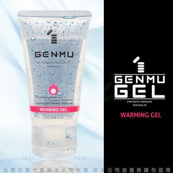 日本GENMU 人體滋潤 情趣按摩潤滑凝膠 熱感刺激型 50ml