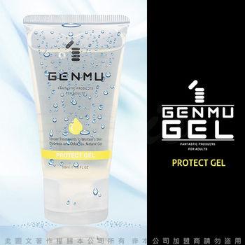 日本GENMU 人體滋潤 情趣按摩潤滑凝膠 膠原蛋白保濕型 50ml