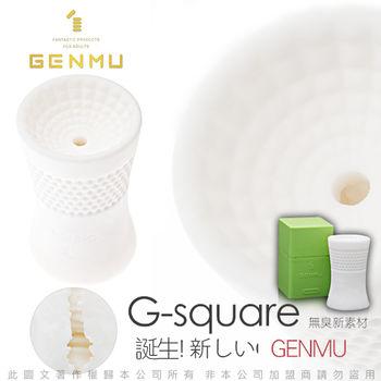 日本GENMU 根沐盒子 3D立體紋路吸吮自慰套 G-Square綠色