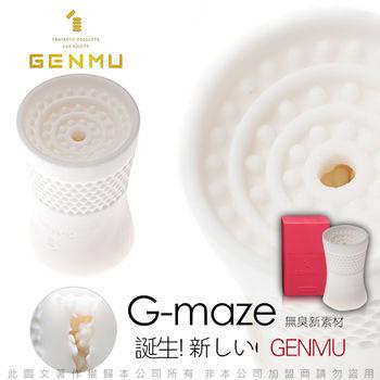 日本GENMU 根沐盒子 3D立體紋路吸吮自慰套 G-Maze 紅色