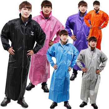 二代【JUMP】前開素色休閒風雨衣5XL大尺寸
