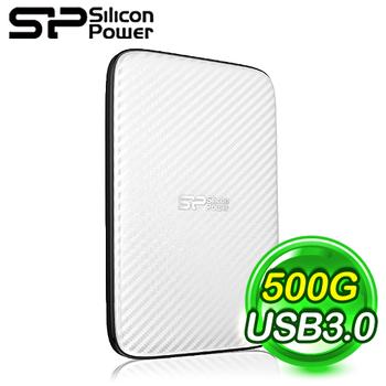 Silicon Power 廣穎 D20 500G USB3.0 2.5吋行動硬碟