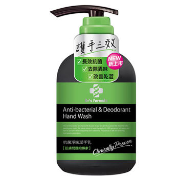 台塑生醫Drs Formula-抗菌淨味潔手乳300g(6入)