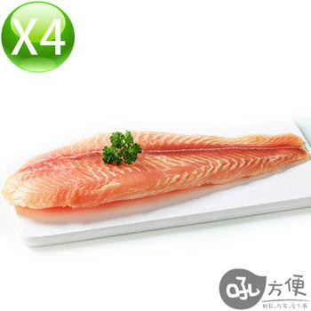 【吼方便】台灣潮鯛魚片-4入組(500g,5片/包)