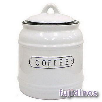 Fujidinos【La Nostalgia】琺瑯風陶瓷收納罐(咖啡豆用)