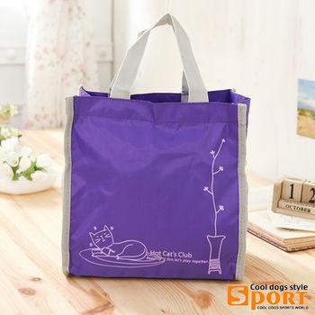【CoolDog酷狗】小貓系列-ISO認証優質餐袋 萬用小提袋(紫色7800-179)