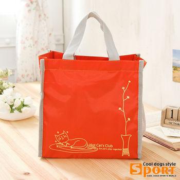 【CoolDog酷狗】小貓系列-ISO認証優質餐袋 萬用小提袋(橘色7800-179)